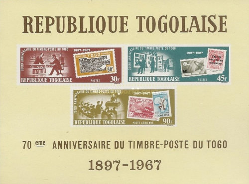 [Airmail - The 70th Anniversary of First Togolese Stamps, type LF2]