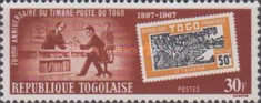 [The 70th Anniversary of First Togolese Stamps, type LG1]