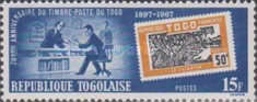 [The 70th Anniversary of First Togolese Stamps, type LH]