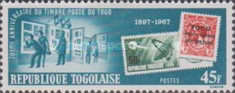 [The 70th Anniversary of First Togolese Stamps, type LH1]