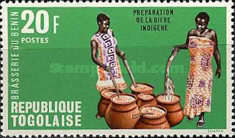 [Industrialization - Brewery in Benin, type LX]