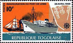 [Inauguration of Lome Port and the 8th Anniversary of Independence, type MC]