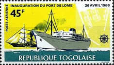 [Airmail - Inauguration of Lome Port and the 8th Anniversary of Independence, type MC1]