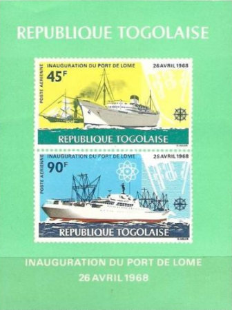 [Airmail - Inauguration of Lome Port and the 8th Anniversary of Independence, type ME1]