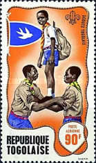 [Airmail - Togolese Scouts, type MY1]
