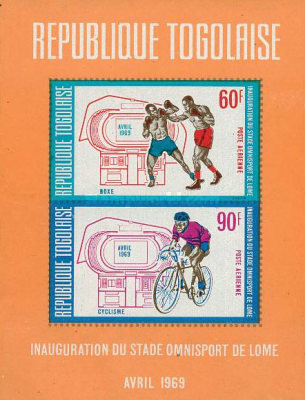 [Airmail - Inauguration of Sports Stadium, Lome, type NQ1]