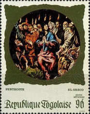 [Airmail - Religious Paintings, type NZ1]