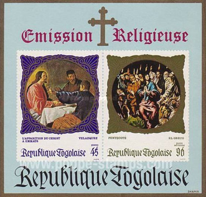 [Airmail - Religious Paintings, type NZ2]