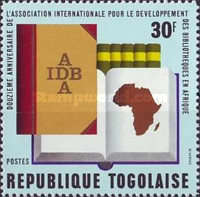[The 12th Anniversary of International African Library Development Association, type PJ]