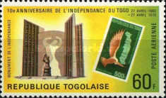 [Airmail - The 10th Anniversary of Independence, type QO]