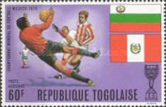 [Airmail - Football World Cup - Mexico, type QX]
