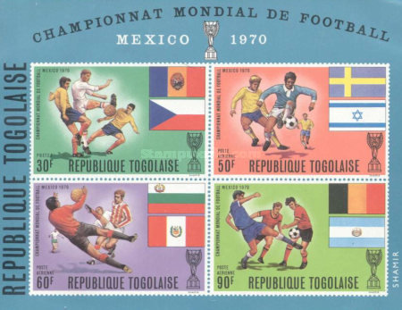 [Airmail - Football World Cup - Mexico, type QY1]