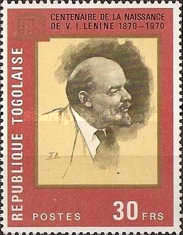 [The 100th Anniversary of the Death of Lenin, 1870-1924, Typ QZ]