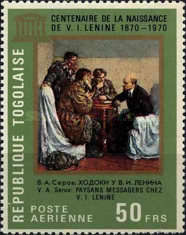 [Airmail - The 100th Anniversary of the Death of Lenin, 1870-1924, Typ RA]
