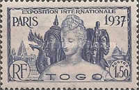 [World Exhibition, Paris, France, type S]