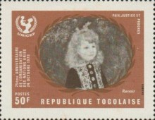 [The 25th Anniversary of the United Nations, type SC]