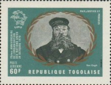[Airmail - The 25th Anniversary of the United Nations, type SD]