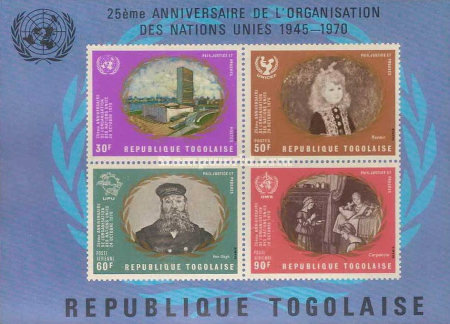 [Airmail - The 25th Anniversary of the United Nations, type SE1]