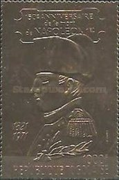 [The 150th Anniversary of the Death of Napoleon I, 1769-1821, type TQ]