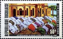 [Airmail - Religions in Togo, type TU]