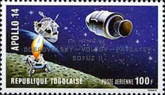 [Airmail - Russian Cosmonauts of Soyuz 11 Commemoration, type TX1]