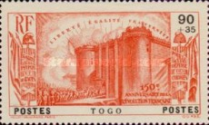 [The 150th Anniversary of French Revolution, type U2]