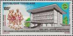 [Airmail - The 10th Anniversary of African and Malagasy Posts and Telecommunications Union or UAMPT, type UF]