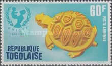 [Airmail - The 25th Anniversary of UNICEF, type UL]