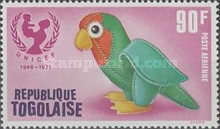 [Airmail - The 25th Anniversary of UNICEF, type UM]