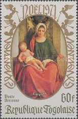 [Airmail - Christmas - Madonna and Child, type UR]