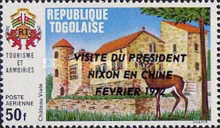 [Airmail - Visit of President Nixon in China, type VF]