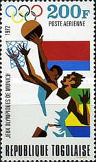 [Airmail - Olympic Games - Munich, Germany, type VN1]