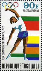 [Airmail - Olympic Games - Munich, Germany, Typ VQ]