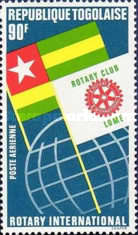 [Airmail - Rotary International, Typ VX1]