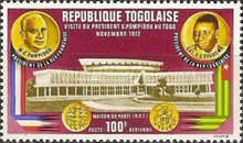 [Airmail - Visit of French President Pompidou in Togo, type WG]
