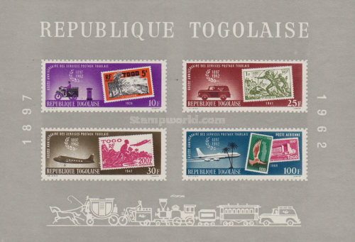 [The 65th Anniversary of Togolese Postal Services, Typ XEJ]