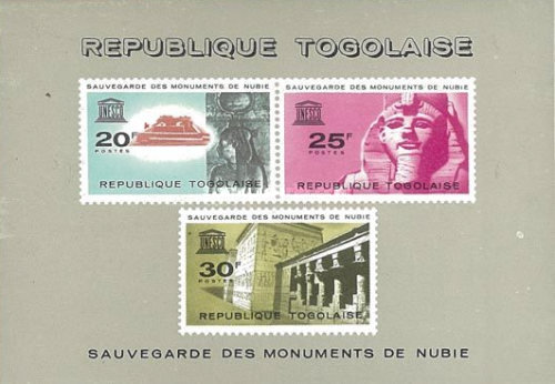[UNESCO Campaign on Nubian Monuments Preservation, type XGC]