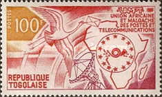 [The 12th Anniversary of African and Malagasy Posts and Telecommunications Union or UAMPT, type XQ]