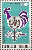 [Airmail - The 100th Anniversary of World Meteorological Organization or WMO, type XS1]