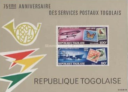 [Airmail - The 75th Anniversary of Stamps of Togo, 1972, type XW1]