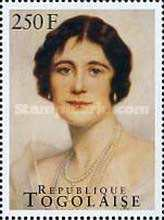 [The 95th Anniversary of the Birth of Queen Elizabeth the Queen Mother, 1900-2002, type XYI]
