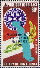 [Airmail - The 1st District Rotary International Convention, type YJ]