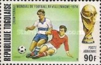 [Airmail - Football World Cup - West Germany, type YO]