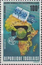 [Airmail - International Stamp Exhibition INTERNABA and the 100th Anniversary of U.P.U. - Map of africa & Satellite, type ZM]