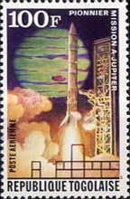 [Airmail - U.S. Jupiter Space Mission, type ZP]