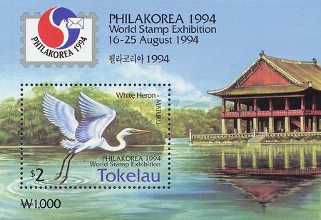 [Birds - International Stamp Exhibition