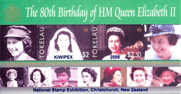 [National Stamp Exhibition KIWIPEX '06 - Christchurch, New Zealand, Typ ]