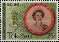 [The 40th Anniversary of Coronation of Queen Elizabeth II, Typ GK]
