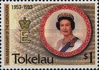 [The 40th Anniversary of Coronation of Queen Elizabeth II, Typ GM]