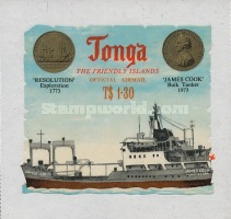 [Airmail - The 200th Anniversary of the Arrival of Captain James Cook - Self-Adhesive, type AB2]
